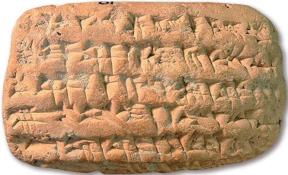 картинки письменности камень глина она милашка